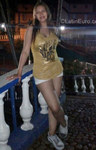 charming Colombia girl Helen from Bogota CO22729